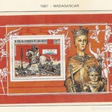 Sellos: MADAGASCAR 1987. SELLOS DEDICADOS A LOS JJ.OO. BARCELONA 1992. Lote 221574748