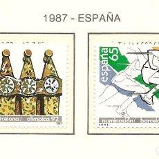 Sellos: ESPAÑA 1987. SELLOS DEDICADOS A LOS JJ.OO. BARCELONA 1992. EDIFIL Nº 2908-9. Lote 221575276