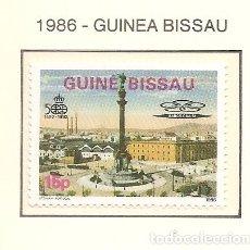 Sellos: GUINEA BISSAU 1986. SELLOS DEDICADOS A LOS JJ.OO. BARCELONA 1992. Lote 221575498