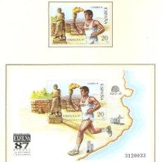 Sellos: ESPAÑA 1987. SELLOS DEDICADOS A LOS JJ.OO. BARCELONA 1992. EDIFIL HB 2948 Y SH 2918. Lote 221575785