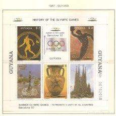 Sellos: GUYANA 1987. SELLOS DEDICADOS A LOS JJ.OO. BARCELONA 1992. Lote 221576022