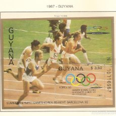 Sellos: GUYANA 1987. SELLOS DEDICADOS A LOS JJ.OO. BARCELONA 1992. Lote 221576116