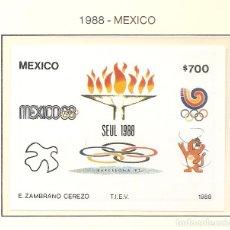 Sellos: MEXICO 1988. SELLOS DEDICADOS A LOS JJ.OO. BARCELONA 1992. Lote 221576685