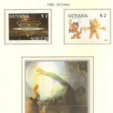 Sellos: GUYANA 1988. SELLOS DEDICADOS A LOS JJ.OO. BARCELONA 1992. Lote 221576867