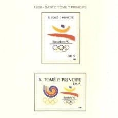 Sellos: STO TOME Y PRINCIPE 1988. SELLOS DEDICADOS A LOS JJ.OO. BARCELONA 1992. Lote 221576991