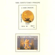 Sellos: STO TOME Y PRINCIPE 1988. SELLOS DEDICADOS A LOS JJ.OO. BARCELONA 1992. Lote 221577093