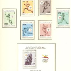 Sellos: COMORES 1989. SELLOS DEDICADOS A LOS JJ.OO. BARCELONA 1992. Lote 221577213