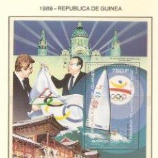 Sellos: REPUBLICA DE GUINEA 1989. SELLOS DEDICADOS A LOS JJ.OO. BARCELONA 1992. Lote 221577330