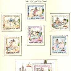 Sellos: TOGO 1989. SELLOS DEDICADOS A LOS JJ.OO. BARCELONA 1992. Lote 221577716