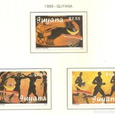 Sellos: GUYANA 1989. SELLOS DEDICADOS A LOS JJ.OO. BARCELONA 1992. Lote 221578413