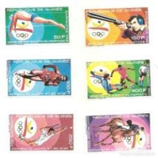 Sellos: REPUBLICA DE GUINEA 1989. SELLOS DEDICADOS A LOS JJ.OO. BARCELONA 1992. Lote 221579393