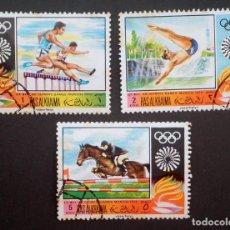 Sellos: 1970 RAS AL KHAIMA JUEGOS OLÍMPICOS DE MUNICH, 1972. Lote 221585600