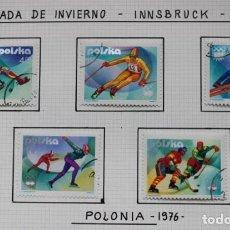 Sellos: 10 SELLOS XII OLIMPIADA DE INVIERNO INNSBRUCK 1976. Lote 221667220