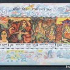 Sellos: INDIA 2007 HB IVERT 41 *** DÍA DE LA MUJER - PINTURA - ARTE. Lote 221678713