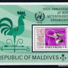 Sellos: MALDIVAS 1973 HB IVERT 19 *** CENTENARIO DE LA ORGANIZACIÓN METEOROLÓGICA MUNDIAL. Lote 221681998
