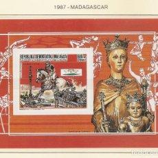 Sellos: MADAGASCAR 1987. SELLOS DEDICADOS A LOS JJ.OO. BARCELONA 1992. Lote 222049945