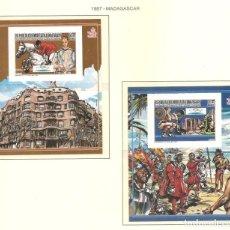 Sellos: MADAGASCAR 1987. SELLOS DEDICADOS A LOS JJ.OO. BARCELONA 1992. Lote 222050141