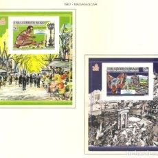 Sellos: MADAGASCAR 1987. SELLOS DEDICADOS A LOS JJ.OO. BARCELONA 1992. Lote 222050651