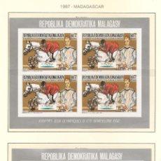 Sellos: MADAGASCAR 1987. SELLOS DEDICADOS A LOS JJ.OO. BARCELONA 1992. Lote 222052377