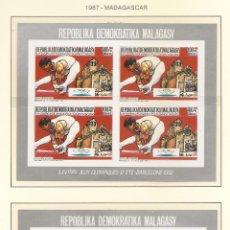 Sellos: MADAGASCAR 1987. SELLOS DEDICADOS A LOS JJ.OO. BARCELONA 1992. Lote 222052970