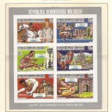 Sellos: MADAGASCAR 1987. SELLOS DEDICADOS A LOS JJ.OO. BARCELONA 1992. Lote 222053147
