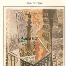 Sellos: GUYANA 1989. SELLOS DEDICADOS A LOS JJ.OO. BARCELONA 1992. Lote 222053777
