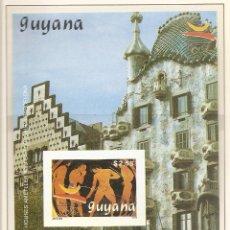 Sellos: GUYANA 1989. SELLOS DEDICADOS A LOS JJ.OO. BARCELONA 1992. Lote 222054013