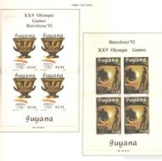 Sellos: GUYANA 1989. SELLOS DEDICADOS A LOS JJ.OO. BARCELONA 1992. Lote 222054618