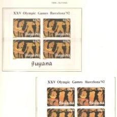 Sellos: GUYANA 1989. SELLOS DEDICADOS A LOS JJ.OO. BARCELONA 1992. Lote 222054788