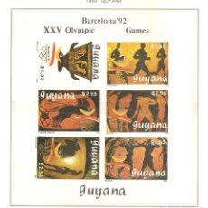Sellos: GUYANA 1989. SELLOS DEDICADOS A LOS JJ.OO. BARCELONA 1992. Lote 222057801