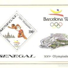 Sellos: SENEGAL 1989. SELLOS DEDICADOS A LOS JJ.OO. BARCELONA 1992. Lote 222058183