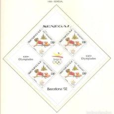 Sellos: SENEGAL 1989. SELLOS DEDICADOS A LOS JJ.OO. BARCELONA 1992. Lote 222058955