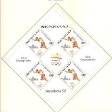 Sellos: SENEGAL 1989. SELLOS DEDICADOS A LOS JJ.OO. BARCELONA 1992. Lote 222059445