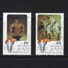 Sellos: SAHARA 1992 4V. BARCELONA 92. Lote 222579451