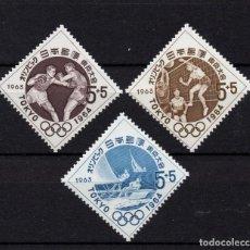 Timbres: JAPON 746/48** - AÑO 1963 - JUEGOS OLIMPICOS DE TOKYO. Lote 224498066