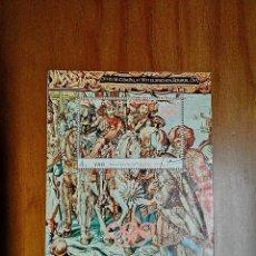 Sellos: YAR - YEMEN - HOJA BLOQUE, OLIMPIADA MUNICH 1972. Lote 225092413