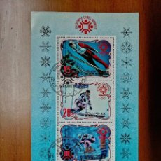 Sellos: DPR KOREA - HOJA BLOQUE, OLIMPIADA DE INVIERNO SARAJEVO 1984. Lote 225093310