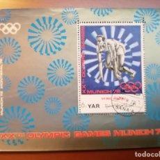 Sellos: YAR - YEMEN - HOJA BLOQUE, JUEGOS OLIMPICOS MUNICH 1972. Lote 225107512
