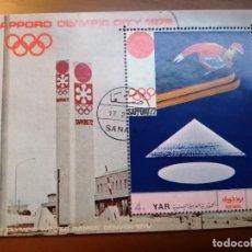 Sellos: YAR - YEMEN - HOJA BLOQUE, JUEGO OLIMPICOS SAPPORO 1972. Lote 225108006