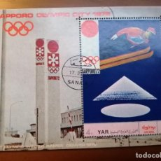 Sellos: YAR - YEMEN - HOJA BLOQUE, JUEGO OLIMPICOS SAPPORO 1972. Lote 225108161