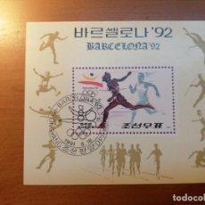 Sellos: DPR KOREA - VALOR FACIAL 80 - OLIMPIADA BARCELONA 1992. Lote 225109010