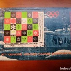 Sellos: YAR - YEMEN - HOJA BLOQUE - VALOR FACIAL 10 - OLIMPIADA SAPPORO 1972. Lote 225109845