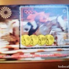 Sellos: YAR - YEMEN - HOJA BLOQUE - VALOR FACIAL 6 B - OLIMPIADA MUNICH 1972. Lote 225141163