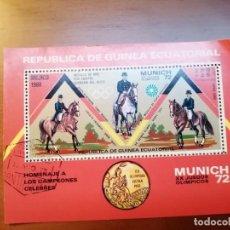 Sellos: GUINEA ECUATORIAL - VALOR FACIAL 200+25 PESETAS GUINEANAS - HIPICA, OLIMPIADA MUNICH 1972. Lote 225141425