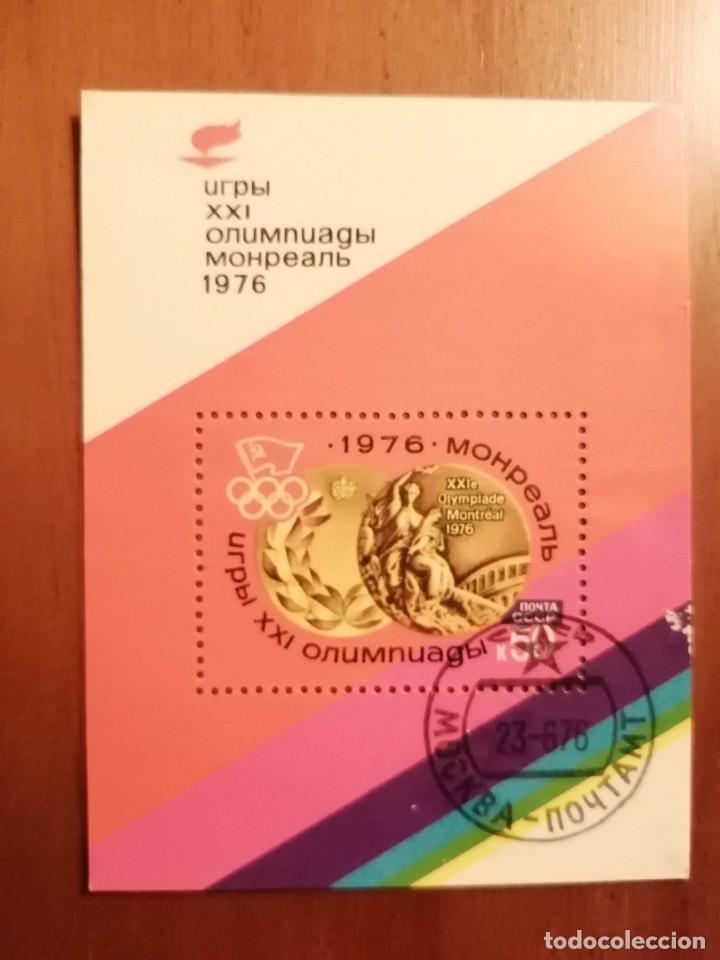 RUSIA - HOJA BLOQUE - VALOR FACIAL K 50 - OLIMPIADA MONTREAL 1976 (Sellos - Temáticas - Olimpiadas)