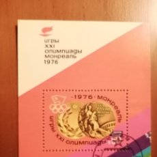 Sellos: RUSIA - HOJA BLOQUE - VALOR FACIAL K 50 - OLIMPIADA MONTREAL 1976. Lote 225142025