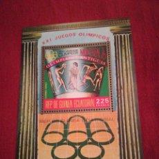 Sellos: HOJA DE BLOQUE XXI JUEGOS OLÍMPICOS MONTREAL 76 CON GOMA. Lote 226870785