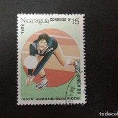 Francobolli: NICARAGUA 1988. XXIV JUEGOS OLIMPICOS COREA 88.. Lote 227920245