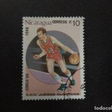 Francobolli: NICARAGUA 1988. XXIV JUEGOS OLIMPICOS COREA 88.. Lote 227920465