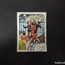 Francobolli: POSTES LAO 1984. JUEGOS OLIMPICOS LOS ANGELES 84.. Lote 227922330